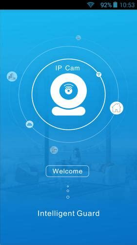 P2PIPCamHi for Android - APK Download
