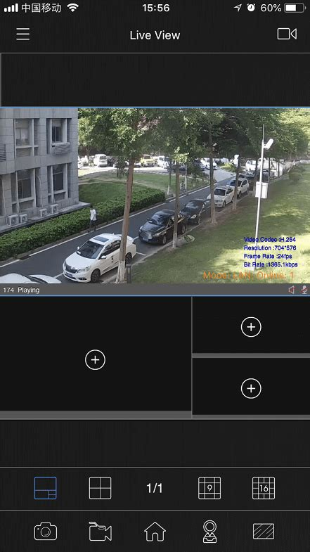 Two Methods to View the Camera from M-Sight Pro|Milesight